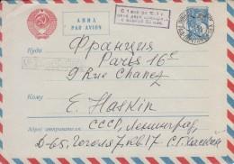 Entier-Enveloppe Soviétique, Avec Surcharge En Nouvelle Monnaie - 1923-1991 URSS