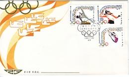 PRC J 103  FDC   23rd   OLYMPICS - 1949 - ... République Populaire