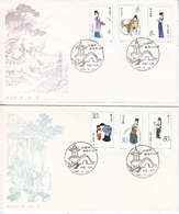 PRC  T  69   FDC   BEAUTIES  OF  JINLING - 1949 - ... République Populaire