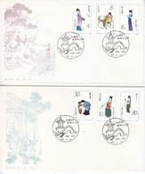 PRC  T  69   FDC   BEAUTIES  OF  JINLING - 1949 - ... People's Republic
