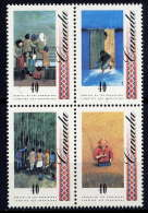 CANADA - 1195/1198** - ARRIVEE DES UKRAINIENS AU CANADA - Unused Stamps