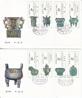 PRC  T  75   FDC   BRONZES  OF THE  ZHOU  DYNASTY - 1949 - ... People's Republic