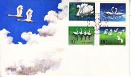 PRC  T  83   FDC   BIRDS  SWANS - 1949 - ... République Populaire