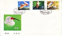 PRC  T  94   FDC   BIRDS  IBIS - 1980-89