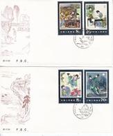 PRC  T  99   FDC   CLASSICAL  LITERARY   PEONY  PAVILION - 1949 - ... République Populaire