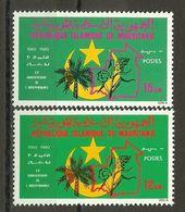 Mauritania 1980 , MNH - Mauritania (1960-...)