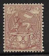 Ethiopia, Scott # 5 MNH  Lion Of Judah, 1895 - Ethiopia