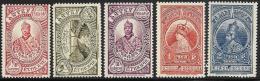 Ethiopia, Scott # 232-6 MNH  Various Subjects, 1931 - Ethiopia