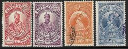 Ethiopia, Scott # 232, 234-6 Used Kakonnen, Menen, Selassie, 1931 - Ethiopia