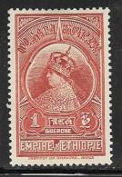 Ethiopia, Scott # 235 Mint Hinged Menen, 1931, Hinge Thin - Ethiopia
