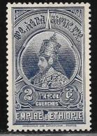Ethiopia, Scott # 236 Mint Hinged Selassie, 1931, Hinge Thin - Ethiopia