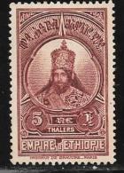 Ethiopia, Scott # 241 Mint Hinged Selassie, 1931 - Ethiopia