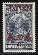 Ethiopia, Scott # 247 Mint Hinged Selassie, Surcharged, 1936 - Ethiopia