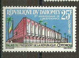 Dahomey , MNH - Benin - Dahomey (1960-...)