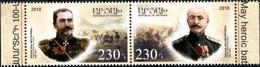 "Artsakh 2018 "" Centennial Of The May Heroic Battles "" 2v Zd Quality:100% - Armenia"