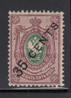 Russia Offices In China 1917 MH Scott #60 35c On 35k Coat Of Arms - China
