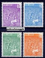 H88- Cambodia 1961-63.  Krishna In Chariot. - Cambodia