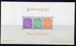 H90- Cambodia S.Sheet 1961-63.  Krishna In Chariot. - Cambodia