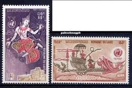 H94- Laos 1973 International Meteorological Coorperation Centenary. - Laos