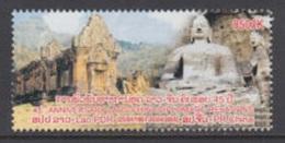 H97- Laos 2006. 45th Anniversary Of Laos & China Diplomatic Relations. - Laos