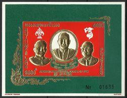 H98- Laos Bloc Or Non Dentele Imperf Embossed Gold Foil Sheet. (20) - Laos