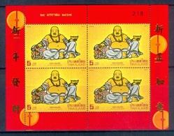 H99- Thailand 2014. Chinese New Year Sheet. - Thailand