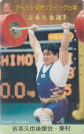 Télécarte Japon / 110-011 - Sport - HALTEROPHILIE ** JO ATLANTA OLYMPIC - WEIGHT LIFTING  Japan Sports Phonecard - 52 - Olympische Spiele