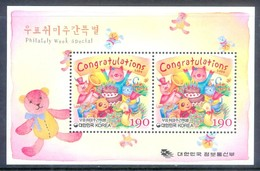 H107- Korea Philately Week Congratulations 2004 Bear Toy Doll Cake Pig Duck Dog - Stamp's Day