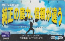 Carte Prépayée Japon - Sport - HALTEROPHILIE   WEIGHT LIFTING  Japan Prepaid Tosho Card - 61 - Jeux Olympiques