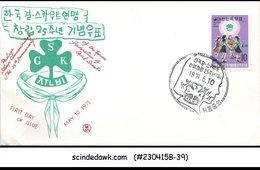 KOREA - 1971 25th ANNIVERSARY OF KOREAN FEDERATION PF GIRL SCOUTS - FDC - Korea, South