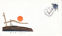 PRC  T  102   FDC   YEAR  OF  THE  OX - 1949 - ... People's Republic