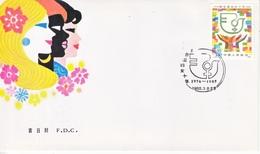PRC  J  108   FDC   DECADE  OF  WOMEN - 1949 - ... People's Republic
