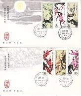 PRC  T  103   FDC   PLUM  BLOSSOM - 1949 - ... Volksrepubliek