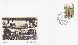 PRC  J  109   FDC   CHINA  TRADE  UNION - 1949 - ... République Populaire