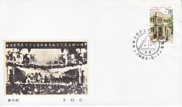 PRC  J  109   FDC   CHINA  TRADE  UNION - 1949 - ... People's Republic
