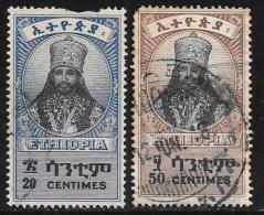 Ethiopia Scott # 254, 256 Used  Selassie, 1942, Both Have Defects - Ethiopia