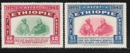 Ethiopia Scott # 278-9 MNH Selassie And Roosevelt, 1947 - Ethiopie