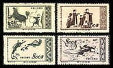 China 1952 S3 Dunhuang Murals Stamps Hunting Fending Tiger Butterfly Archery Insect - Cultures