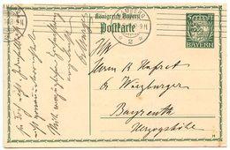 Germany - Bavaria 1914 5pf Postal Card Bamberg To Bayreuth - Beieren