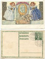 Germany-Bavaria 1911 Postal Card Silver Jubilee Of Prince Regent Luitpold, Münchberg Pmk - Bavaria