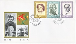 PRC  J 112   FDC   FRIENDS  OF  CHINESE  PEOPLE - 1949 - ... People's Republic