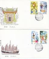 PRC  J 113   FDC   ZHENG  HE's  VOYAGES  WESTWARDS - 1980-89