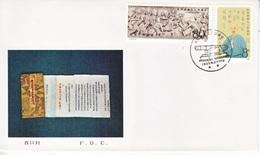 PRC  J 115   FDC   BIRTH  OF  LIN  ZEXU  ANTI-OPIUM - 1949 - ... People's Republic