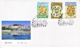 PRC  J 116   FDC   TIBET  REGION - 1949 - ... République Populaire