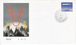 PRC  T 109   FDC   SPACE   HALLEY's  COMET - 1949 - ... Volksrepubliek