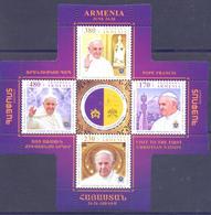 2016. Armenia, Visit Of Pope Francis To Armenia, S/s , Mint/** - Armenia
