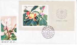 PRC  T 111    FDC   FLOWERS   RARE  MAGNOLIA  LILIFLORA - 1949 - ... République Populaire