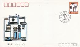 PRC  R 27    FDC   FOLK  HOUSES - 1949 - ... People's Republic