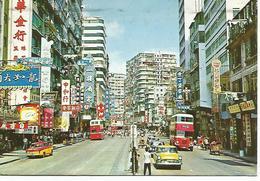 Hong Kong  ( Voir Timbre - China (Hong Kong)