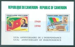CAMEROUN - 1991 - MNH/**. - 30ièmee ANNIVERSAIRE INDEPENDANCE - Yv BLOC 26 - Lot 17199 - Cameroon (1960-...)